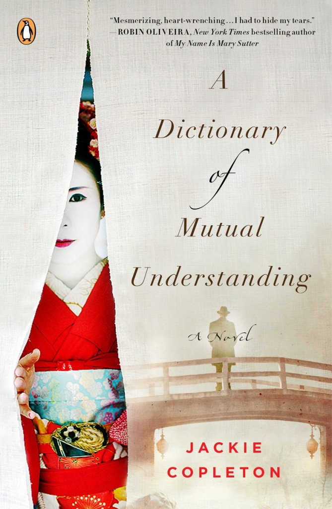 A Dictionary of Mutual Understanding.Cover
