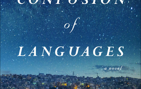 Book Buzz: The Confusion of Languages